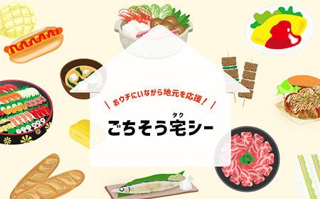 山口県,飲食業生活衛生同業組合,下関,青木光海,前田晋太郎